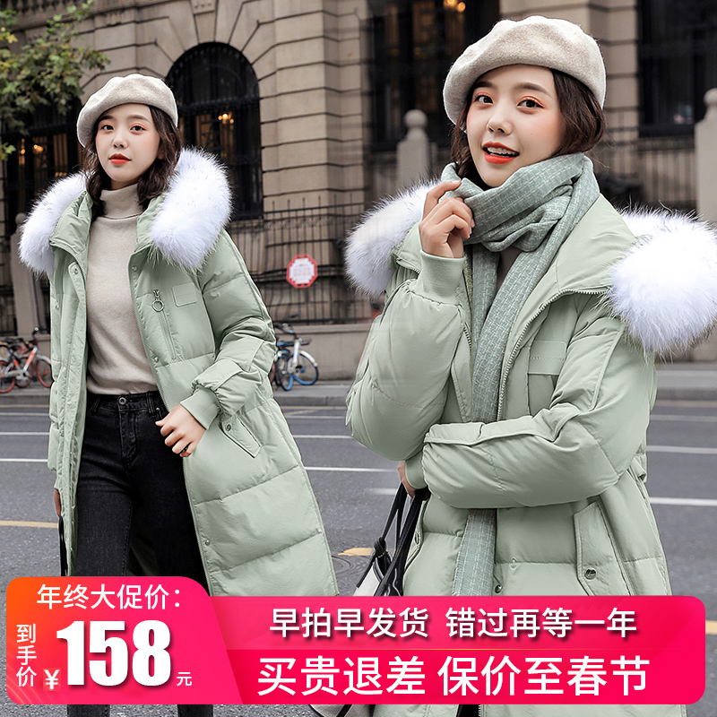 反季外套女中长款加厚棉服羽绒冬装2019新款显瘦大码宽松棉衣棉袄