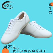 Summer Leather Taiji Shoes soft cowhide Gluten mens and womens Sports practice Kung Fu