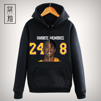 Black Mamba Kobe Bryant Lakers jersey number retired commemorate No. 824 hooded sweater coat male basketball sports jacket