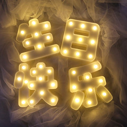 Happy birthday LED letters glowing lights trunk surprise props decoration scene layout party creative balloons