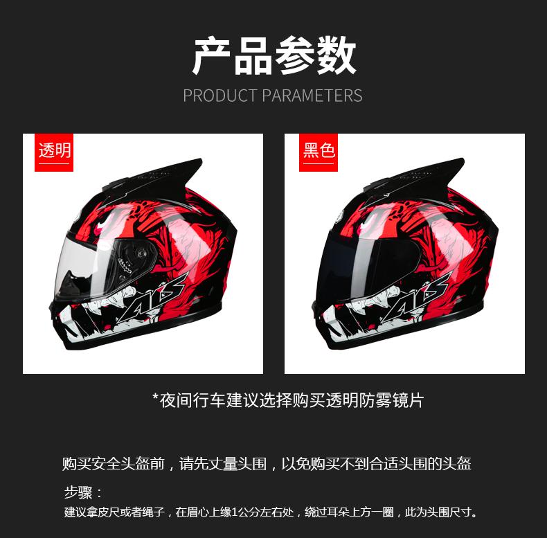 шлем первый модель модификация отделка 1_11.jpg