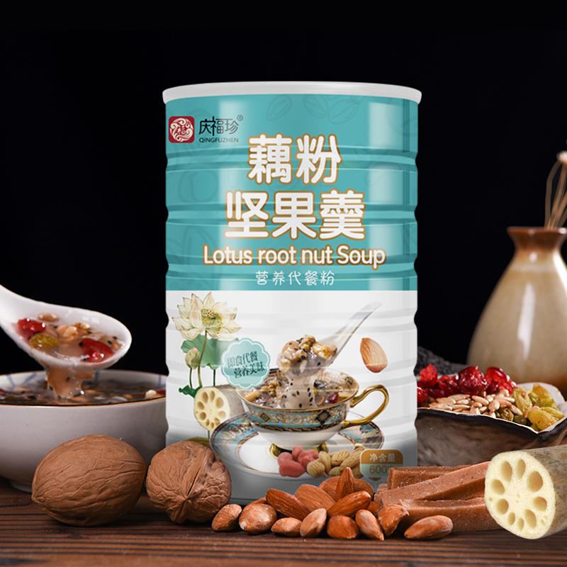 杭州西湖 8种坚果藕粉600g