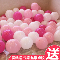 Buy 1 Get 3 thick color wedding party arrangement balloon wholesale variety