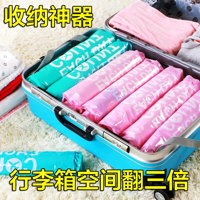 打包旅游衣服整理袋收纳袋旅行袋子压缩袋行李箱专用衣物出差真空
