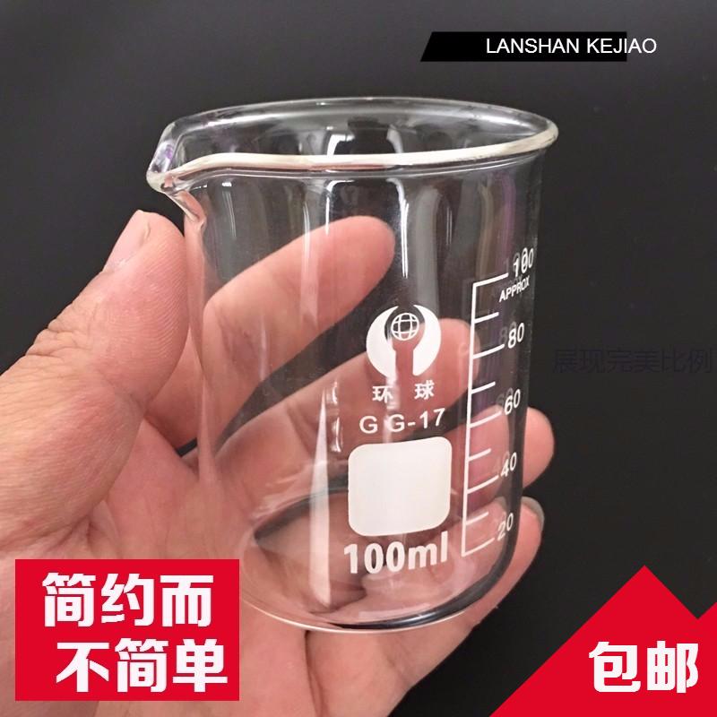 Стекло сжигать чашка градация высокотемпературные стекло сжигать чашка выпускник 250ml300ml400ml 500ml1000 бесплатная доставка