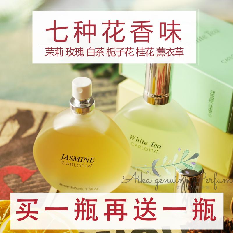 桂花薰衣草味玫瑰百合栀子花茉莉持久淡香清新女士香水纯天然正品