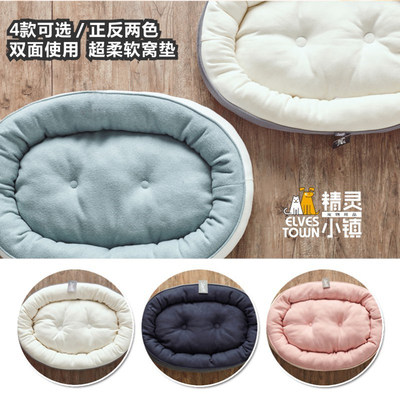 INS wind explosive dog's woven cat cat pad Korean version of simple autumn and winter warm Teddy mats small small dog pet nest