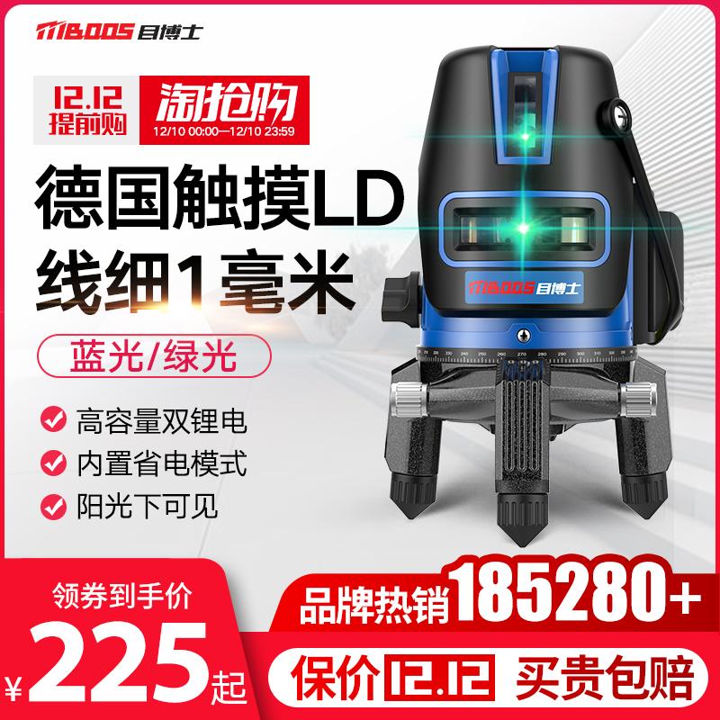 绿光2线3线5线LD蓝光超亮水平仪激光红外线高精度自动打线平水仪