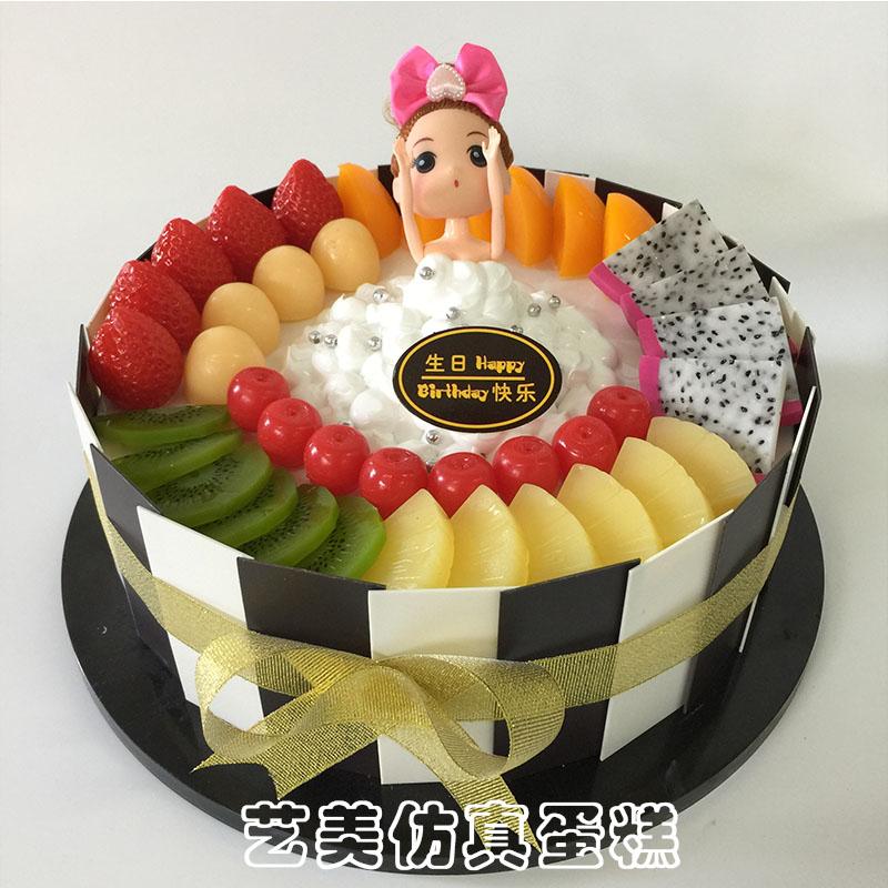 2018 Cake Model New Style Bath Baby Barbie Doll Fruit Birthday Cake