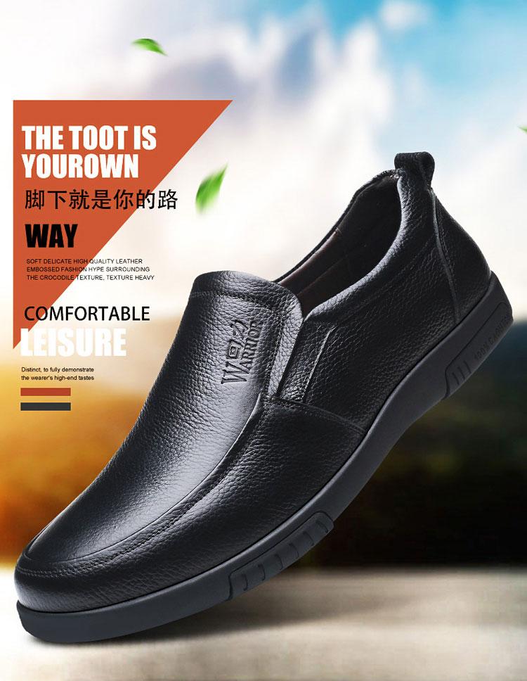 正品回力皮鞋89元,都有加绒款可选,采用高成本头层牛皮,论坛卖了数月零差评