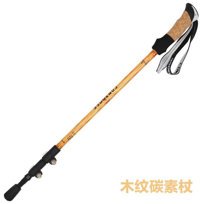 便携轻型旅行杖专业手杖户外高含碳量拐杖碳素徒步杖伸缩登山