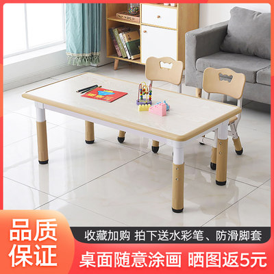Kindergarten table and chair children can rise and fall rectangular desk set home baby toys learning to write plastic table