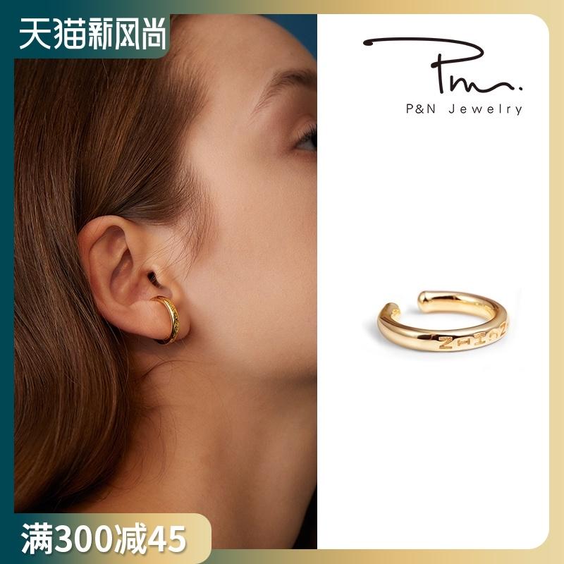 pn ear clip type ear needle no ear hole female cool trend simple frigid wind ear hanging earrings Ear ornaments advanced sense of ear bone clip