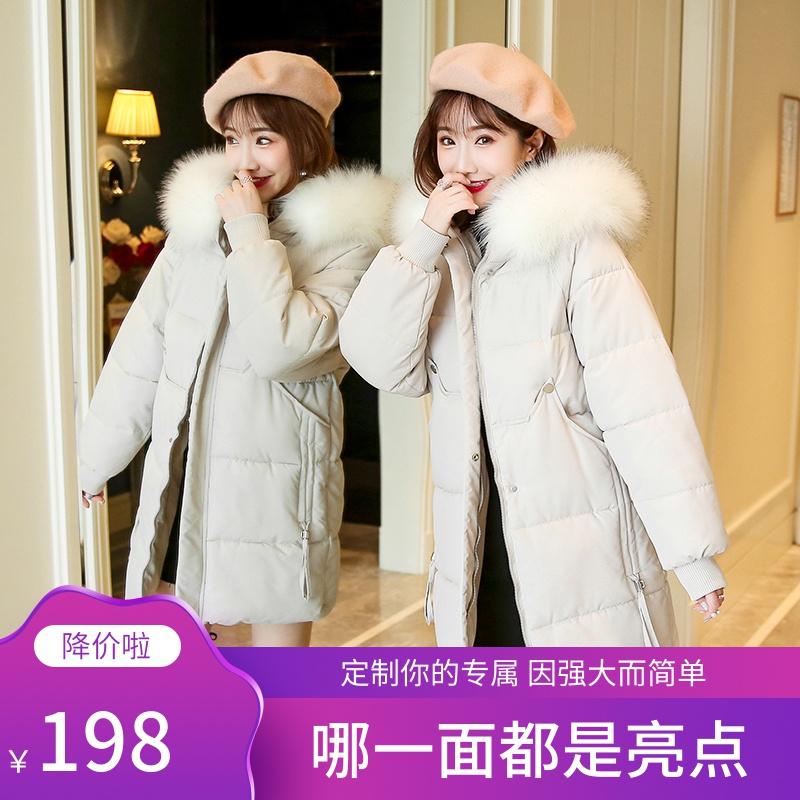 羽绒棉服女中长款2019冬装新款韩版修身显瘦大毛领棉衣棉袄外套潮