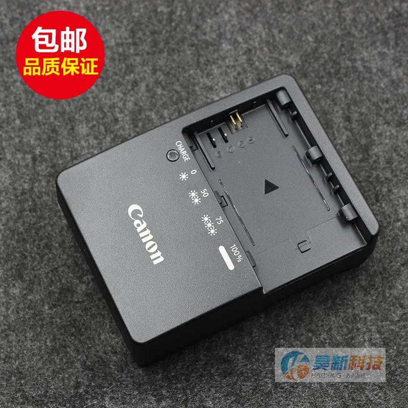 原装正品佳能5D25D360D6D7D70D80D单反LP-E6电池原装充电器