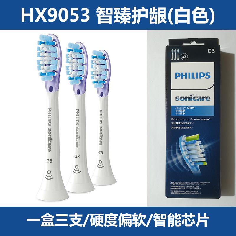 飞利浦电动牙刷头HX6620/6630/6640/6650/60/6520/6530/6560/6510