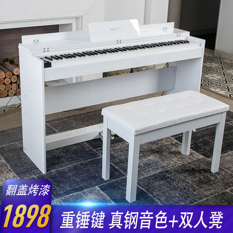 HB122 upgrade model heavy hammer paint white [collar volume price 1898] to the bench