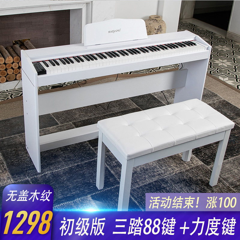 HB17 primary style key button - wood grain white delivery double stool