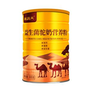 【买一送一】燕满天益生菌骆驼奶粉正宗高钙无蔗糖新疆官方正品