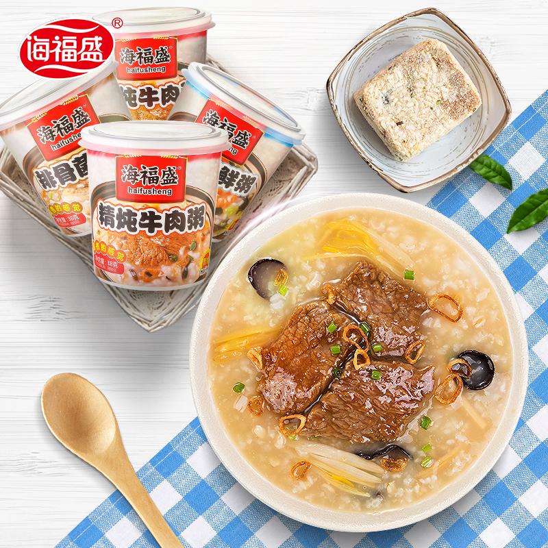 【海福盛】多口味速食早餐粥5杯组合