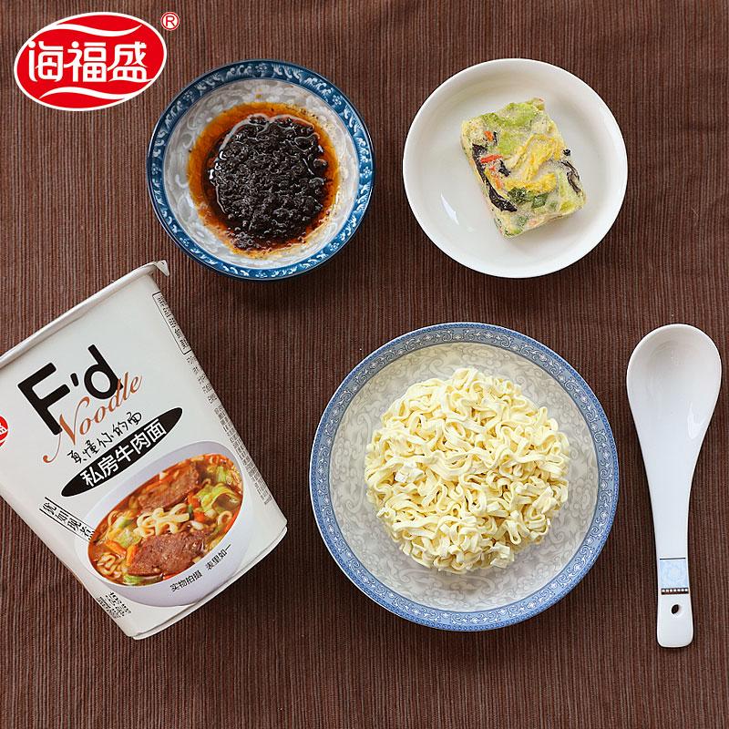小米生态链 和厨 多口味FD冻干方便面杯装组合 62g*5杯 图4