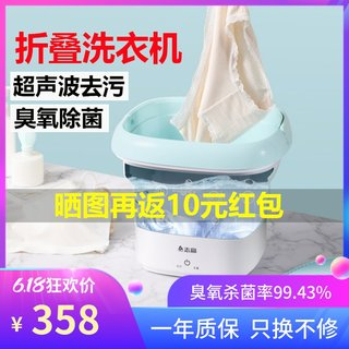 Zhigao portable folding washing machine small mini sterilization wash socks underwear underwear special machine laundry godware