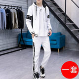 2019 new men's Korean version of the trend casual set tide card cardigan autumn and winter sweater sportswear two-piece male