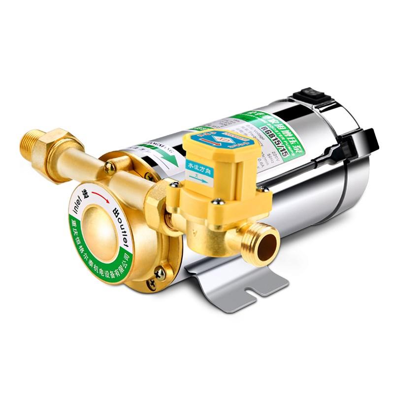 开关220V农村家庭电热水器水压冷热水增压泵全自动小型洗车水流