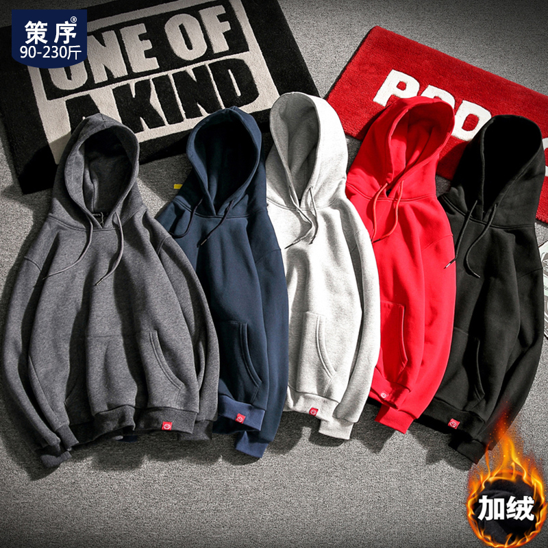 Plus cashmere solid color hooded sweater men winter plus fat plus size fat loose pullover long sleeve jacket Jacket Men