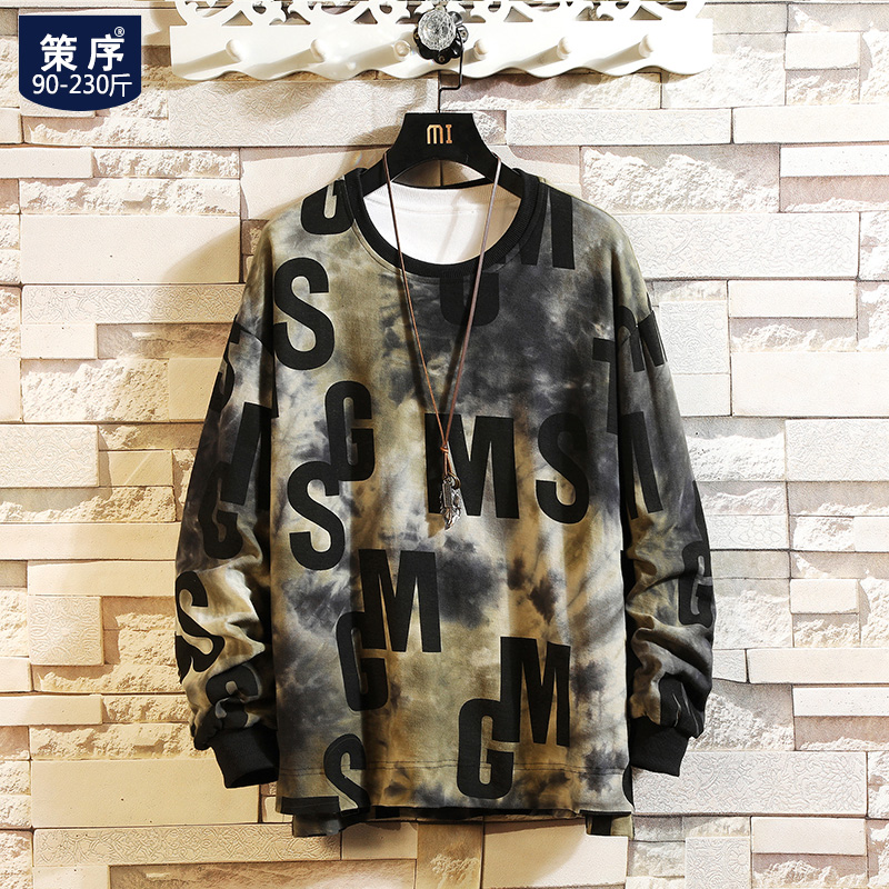 Autumn camouflage sweater men long sleeve plus fat plus size fat fat casual loose pullover jacket coat