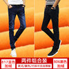 Autumn and winter models stretch plus velvet thick jeans men's slim feet black casual straight pants Korean version of the trend