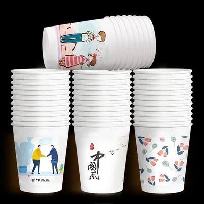 100只纸杯一次性杯子茶杯水杯家用商用办公杯子定整箱包邮