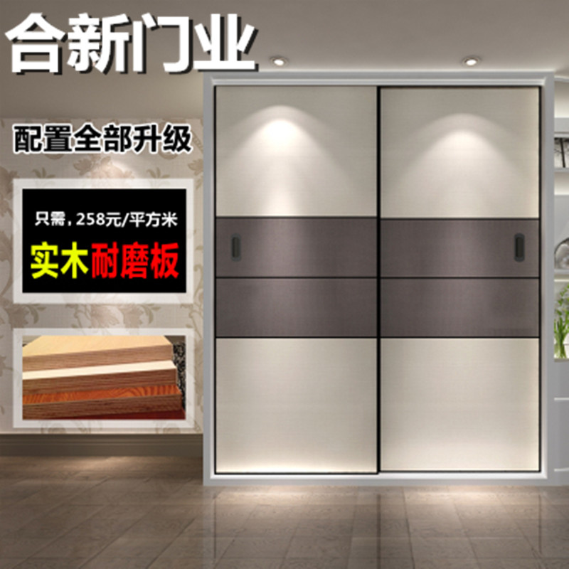 Wardrobe Sliding Door Custom Wardrobe Sliding Door Custom Wear Plate Scratch Resistant  Simple European