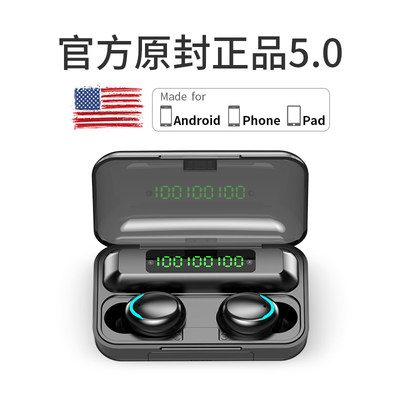 Amoi true wireless Bluetooth headset binaural 5.1 game sports car running long standby mini mini invisible ear applicable x Apple millet oppo Huawei vivo Andrews common