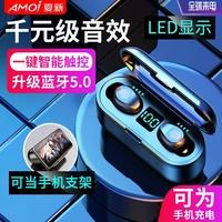 [夏] новый [F9触摸] синий [牙耳机5.0] без [线双耳] цена за пару [运动跑步入耳式适用苹果小米oppo华为vivo隐形迷你小型] длинный [待机] android [通用]