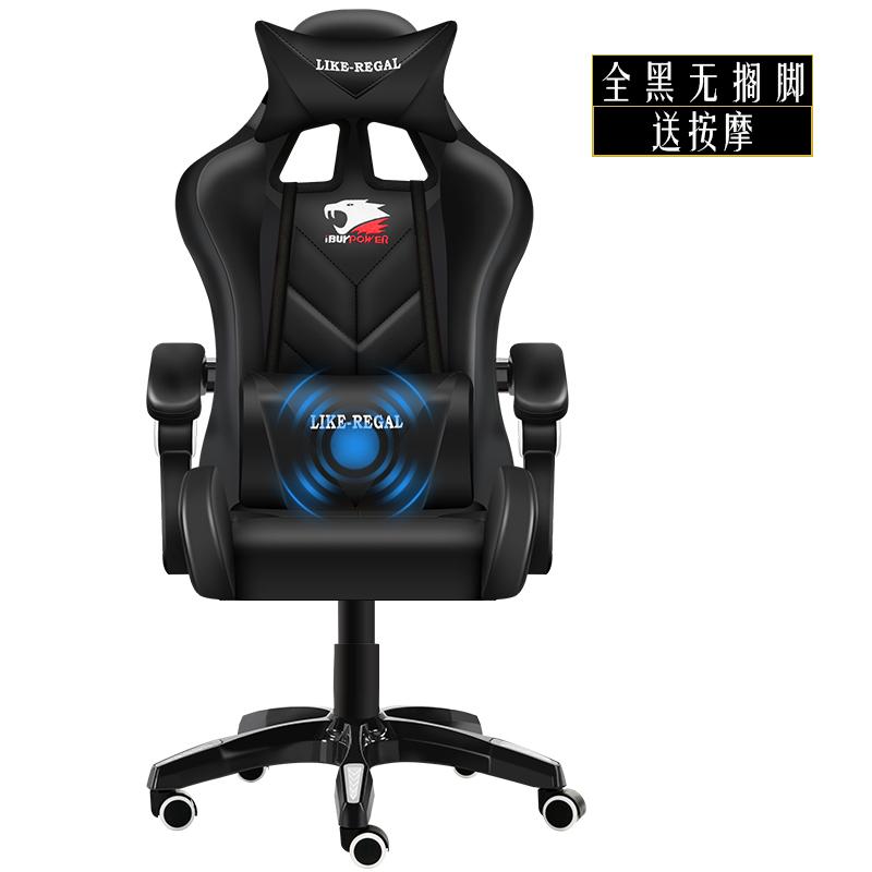 莱克帝家 电竞椅 升降可躺转椅 电脑椅 天猫优惠券折后¥138起包邮(¥188-50)2色可选