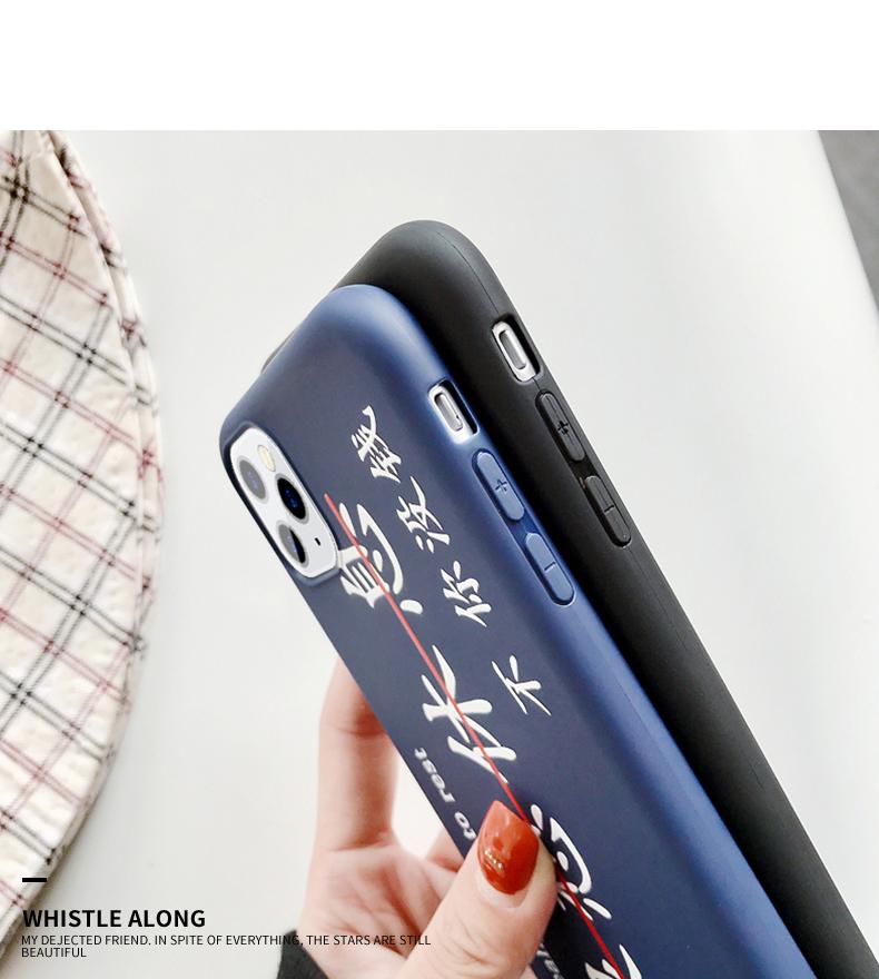 牛年手机保护壳硅胶女软男套幻彩版新年详细照片