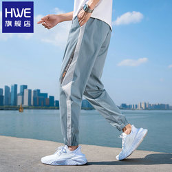 Male pants trend loose 2020 summer new wild thin section of ice tow recreational sports trousers feet pantyhose