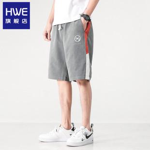 HWE夏季男士印花透气五分裤