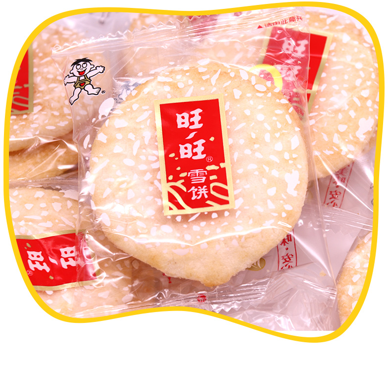 旺旺仙贝雪饼大米饼散装儿童膨化小吃休閒食品年货零食大礼包详细照片