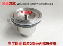 洗菜盆提籠水槽廚房器洗碗盤塞蓋子提籃