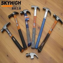 Austrian Horn hammer with magnetic claw hammer woodworking hammer hammer hammer hammer