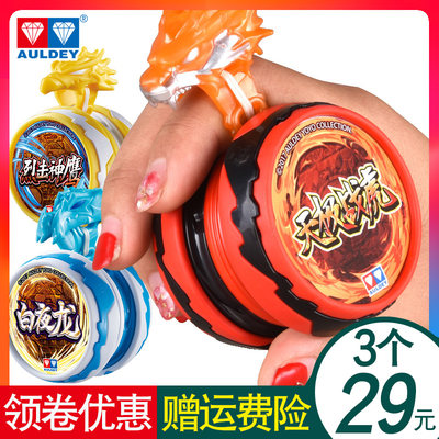 Children's toys slippery Audi double diamond genuine longball fire teenage king yoyo ball back spools boy
