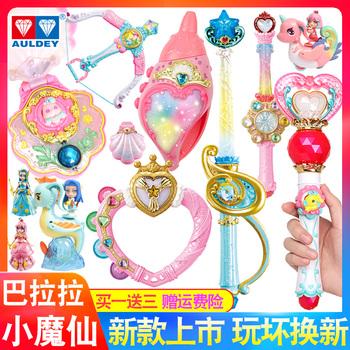 Светящиеся игрушки,  Волшебная палочка барбара маленькая волшебная фея пакистан ли ли бала бала игрушка бар девушка принцесса раковина любовь оборотень устройство, цена 764 руб
