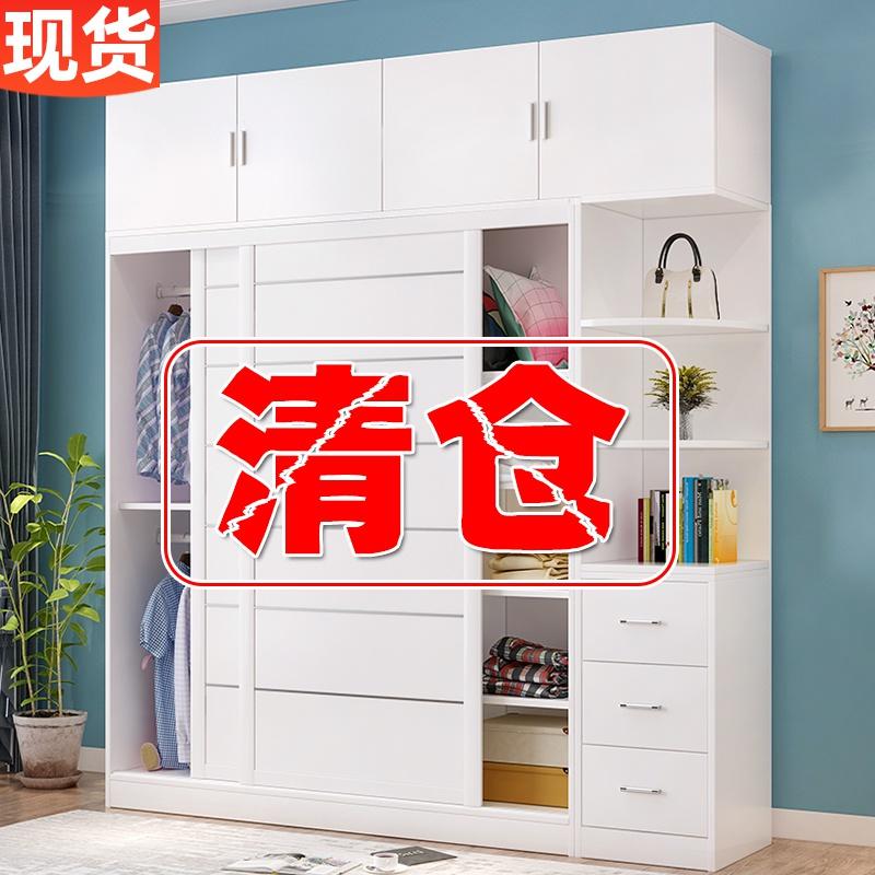 Tủ quần áo gỗ rắn cửa trượt hiện đại tối giản kinh tế lắp ráp phòng ngủ tủ lưu trữ tủ nhà cửa trượt tủ quần áo - Buồng