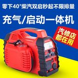 Multifunctional Automotive Carrier Emergency Start Power Vehicle 12V Mobile Outdoor Charging Treasure.