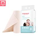 咪芽产妇卫生巾卫生纸月子纸产房用纸产妇专用刀纸孕妇产后恶露纸