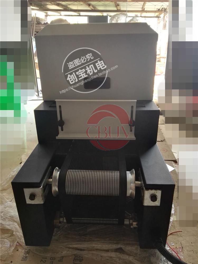 紫外线光固化机_uv光固化机uv固化炉uv油墨uv胶固化灯现货