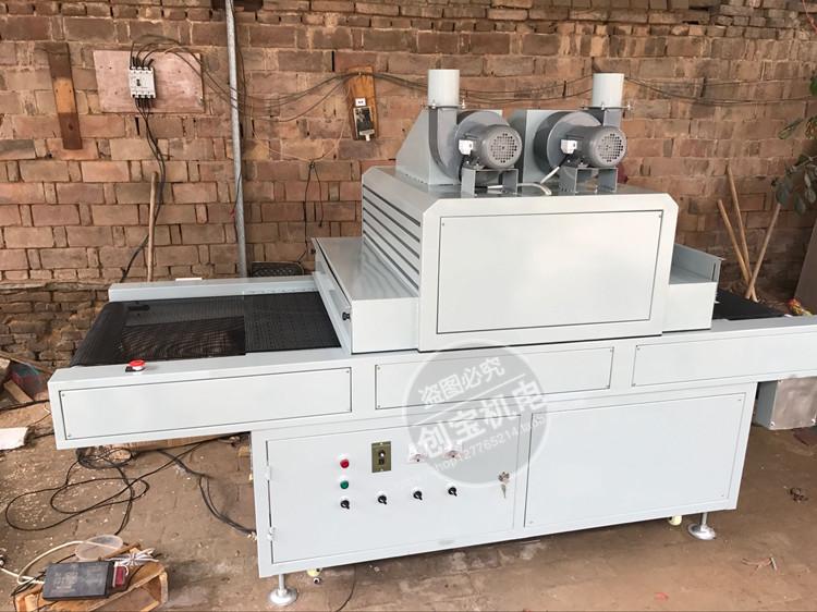 烘干隧道炉_650/2紫外线烘干隧道炉式uv油墨固化机高压小型uv