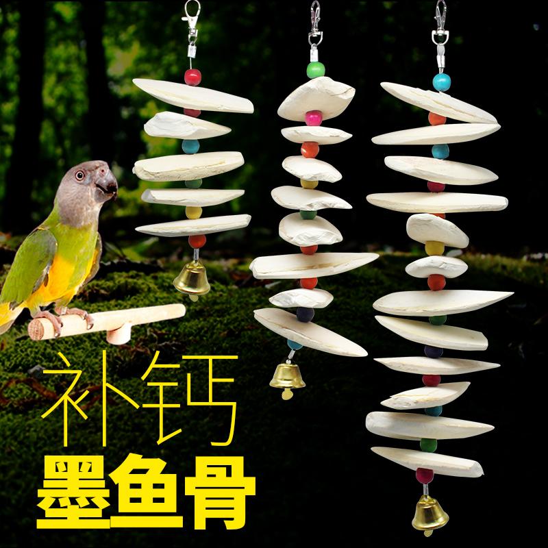 Каракатица алмаз кости Xuanfeng Пион budgie корм птица поставляет зубы зубы закуски кальция укусить игрушку